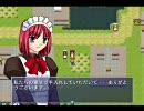 【プレイ動画】 タイガークエストⅣ 遠野屋敷の姉妹 part2
