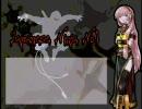 楽しくなってJapanese Ninja No.1歌ってみ