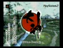 [PlayStation2] 大神 -- TVCM