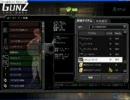 GunZ クエスト Lv3ダンジョンを一人でクリアをめざす その8