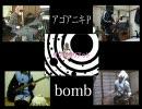 【巡音ルカ】ダブルラリアットをバンドにしてみた。【アゴアニキP】 thumbnail