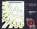 第15位:東方紅魔郷Ultraモード 2周目突入 Stage1~4 thumbnail