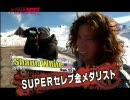 【スノーボード】X-TRAIL JAM '08 SJ TV放送版その1