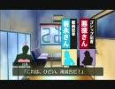 プロM@S 高木社長の記者会見
