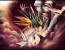 【合唱】極楽鳥-bird_of_paradise-