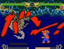 mugen FF5の神竜でサバイバルモード