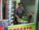 海南島・三亜の饅頭屋さん(商品街)