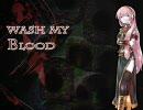 巡音ルカのオリジナル曲 Wash My Blood -