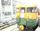 2008年2月8日169系湘南色で行く信州の旅シリーズ第4弾急行ちくま号