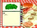 バーガーバーガー 美味しいハンバーガー作りに挑戦4品目