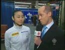 キム・ヨナ 英語でインタビュー③ 四大陸選手権 2009 CBC