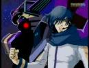 【混ぜてみた】卑怯戦隊うろたんだー【KAITO&中の人ver.】 thumbnail