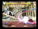 MELTY BLOOD ActCadenza Ver.B Win版 4人同時対戦 其の3