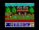 うっでいぽこ(MSX版) ~OPと第1ステージ春の序盤