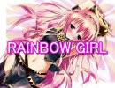 【ニコカラ】RAINBOW GIRL(off vocal)【H.264】