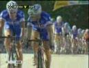 ツール・ド・フランス2007 第6ステージ【199,5 km】 その7