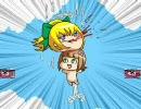 ののワさん VS ゆっくりロールちゃんでわっほい!☆エタノール☆