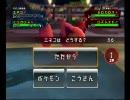 ポケモンバトルレボリューション ダブル対戦(ランダム) その2