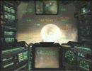 鉄騎大戦リプレイ 前衛機の風景(コクピット視点)