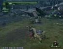 MHF 狩猟笛 フルフル戦