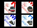 ハレ晴レユカイ 京急2100形+名鉄1000系+名鉄2000系+JR西日本223系