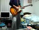 ギターがうまくなりたい僕が9mmの「Termination」を弾いてみた。 thumbnail
