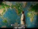 【ニコニコ動画】進化するウィルスとの格闘 1/5を解析してみた