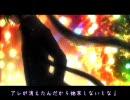 【オリジナル】またあえたね☆【初音ミク・神威】 thumbnail