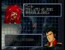 スーパーロボット大戦64 レラ(アーク)3