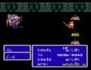 FF3-赤魔道師一人旅 その37 「ドーガとウネ」