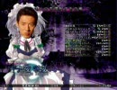 【松岡修造】東方萃火葬 日時計~サン・フレイム 動画版【月時計】
