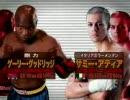 TITANS 1ST ゲーリー・グッドリッチ vs サミー・アティア