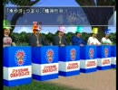 PS2版アメリカ横断ウルトラクイズ 第8チェックポイント ニューオリンズ