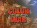 【ニコニコ動画】戦争の光と影 「戦う理由」 1/5を解析してみた