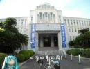 【ニコニコ動画】ちょっと自転車で日本一周してきた7/31,8/1 高知高知~愛媛松山~広島尾道を解析してみた