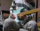 東京事変 キラーチューン ギター 弾いてみた