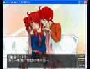 UTAU激情:第5回「バレンタイン中止のお知