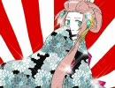 Japanese Ninja No.1【PVのようなもの】 thumbnail