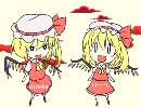 【ニコニコ動画】【あにーアレンジ】Unknown Girlを2人で歌ってみた【リーベ&mineko】を解析してみた