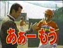 【ニコニコ動画】長嶋茂雄 そんなあなたが大好きですを解析してみた