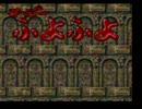 【ぷよm@s支援】おっさん二人がすぱぷよ対戦 thumbnail