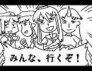 東方手描き動画に初挑戦してみた!
