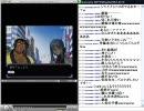 09/02/13 しんすけ生配信 ③ thumbnail