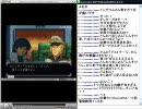 09/02/13 しんすけ生配信 ④ thumbnail