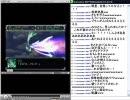 09/02/13 しんすけ生配信 ⑤ thumbnail