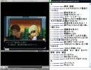 09/02/13 しんすけ生配信 ⑥ thumbnail