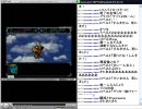 09/02/13 しんすけ生配信 ⑦ thumbnail