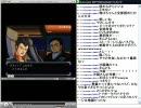 09/02/13 しんすけ生配信 ⑨ thumbnail