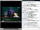 09/02/13 しんすけ生配信 ⑩ thumbnail