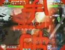 三国志大戦2 覇業4 南東北エリア 二回戦 ☆モッティ☆ vs 大紅蓮疾風